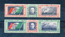 ITALIA 1933 Colonie Egeo Trittico Balbo S. completa di 2 valori, traccia ling.