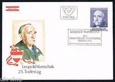 AUSTRIA 1 BUSTA PRIMO GIORNO FDC L. KUNSCHAK 1978