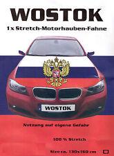 Russland, Motorhauben Fahne, Fan Artikel, Flagge