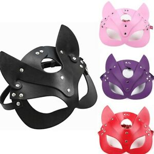 BDSM Female Leather Eye Mask & Collar Cosplay Adult Mask Game Party Face Masks