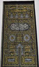 Embroidered Islamic Art Wall hanging/Kaaba Door/Koran/Quran