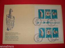 Queen Elizabeth II Silver Jubilee FDC 25 Coronation New Hebrides 1978 #2