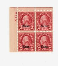 Scott #660 F/VF Original Gum Non Hinged UL Margin Plate Number Block of 4 NICE