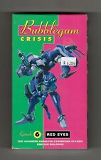 NEW Bubblegum Crisis Episode 6 Red Eyes VHS 1994 FACTORY SEALED! 1990s Anime
