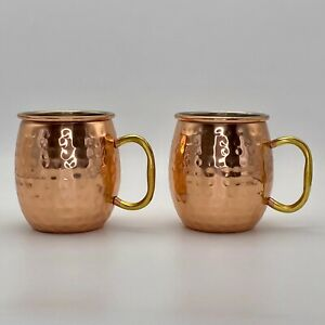 GODINGER COPPER MUGS Hammered copper and brass Moscow Mule set of 2 mugs