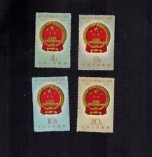 PR China 1959 C68 Sc#441-444 Anniv. of PRC  MNH NGAI VF