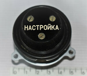 Radio fine tuning knob. Vernier. With connecting parts. 1 : 1 + 1:50