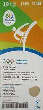 TICKET 19.8.2016 Olympia Rio Taekwondo # C26