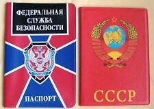 Russian USSR red passport + FSB Federal Security Service souvenir passport cover