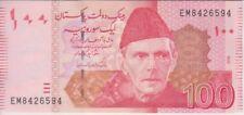 Pakistan Banknote P48e 100 Rupees 2010, UNC