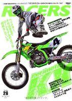 Racers magazine Vol.26 book Kawasaki Perimeter KX Motocross moto cross