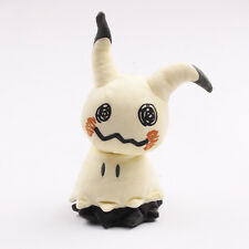 New Pokemon Sun Moon Mimikyu Plush Dolls Soft Stuffed Toys 25CM