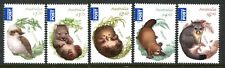 2013 Australian Bush Babies - MUH Set of 5 Stamps