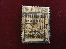 MONGOLIA 1926 50m P11 YIN YANG SYMBOLS USED SC 41 FINE RARE