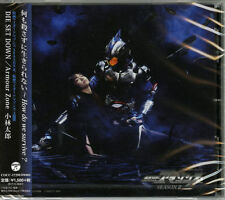 KOBAYASHI TARO-KAMEN RIDER AMAZONS 2 SHUDAIKA SINGLE-JAPAN CD C94
