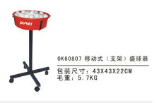 Ping Pong Robot Table Tennis Training Practice Roll Mobile Ball Container Bucket