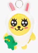 "KAKAO  Friends Official Goods   "" MUZI "" Full Size  Key Chain  / US SELLER"