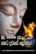 Budu Nethin Dutu Heta Dawase Lokaya by Ven Kiribathgoda Gnanananda Thero...