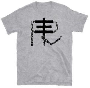 PSYCHIC TV 'Logo' T-shirt, Coil, Nurse With Wound, Current 93, SPK, Clock DVA