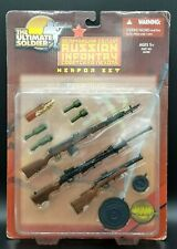 """1:6 Ultimate Soldier WWII Russian Infantry Weapon Set 12"""" 21st Toys Dragon BBI"""