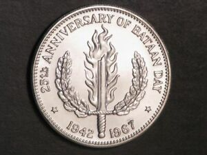PHILIPPINES 1967 1 Peso Bataan Day Silver Crown Choice BU