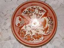 Antique Japanese Kutani Bowl Red and White 1890-1930