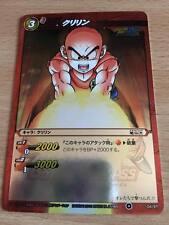 Carte Dragon Ball Z DBZ Miracle Battle Carddass Part 01 #04/97 Rare Foil 2009