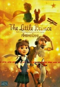 The Little Prince (2015) DVD R0 - Jeff Bridges, Mark Osborne, Family Animation