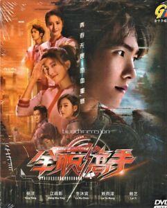 CHINESE DRAMA~The King's Avatar全职高手(1-40End)English subtitle&All region