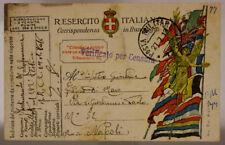 POSTA MILITARE 77 FRANCHIGIA 27.7.1919 #XP420C