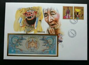 [SJ] Bhutan Mask Dance Of Judgement Of Death 1985 Dragon FDC (banknote cover)