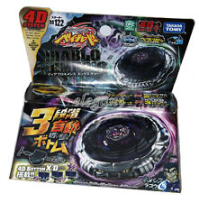 TAKARA TOMY Metal Fight Beyblade Diablo Nemesis X:D 4D Bottom System BB122