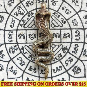 Brass King Cobra Snake Hunting Money Powerful Amulet Pendant Talismans Wealth FS