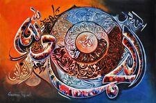 Oil On Canvas Individual Islamic Calligraphy - Surah Al-Fatiha - SWF24360014