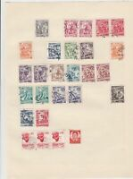 yugoslavia stamps page ref 17939