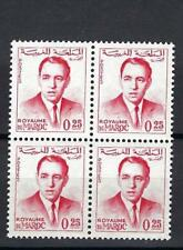 Morocco 1965 Sc# 111 King Hassan 25c block 4 MNH