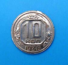RUSSLAND 10 KOPEKEN 1936 ☆ 10 KOPEKS 1936