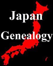 Japan Genealogy Parish Records Japanese Family Tree 53 Books Ancestry on CD DVD