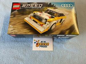 Lego Speed Champions 76897 1985 Audi Sport Quattro S1 New/Sealed/Hard to Find