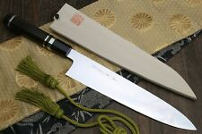 Yoshihiro Mizu Yaki Honyaki Blue Steel #2 Mirror Polished Gyuto Japanese Knife