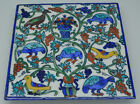 "a good old 15½cm / 6"" antique Middle Eastern Iznik style pottery tile c.1900's"