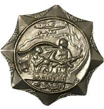 Iraq-Iraqi Medal pin of Participation in Iraq -Iran war,Saddam Signature,1980's