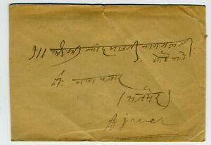 """1943 India GWALIOR WWII Cover: """"Careless Talks Cost Lives; V marker Sep 5,1943"""""""