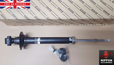 NEW GENUINE LEXUS GS450H REAR R/H L/H SHOCK ABSORBER 48530-80356