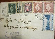 Griechische Buchstaben/1937 Salonique-Athen, Einschreiben seltene abgebrochen/Br...