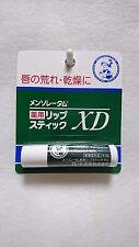 Rohto Mentholatum Medicated Lip Stick XD 3ps From Japan