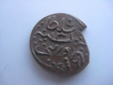 Ancient Indian Provincial Copper Coin Unc.