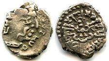Nice silver drachm of King Kumaragupta I (414 - 455 AD), W. India, Gupta Empire