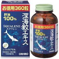 ORIHIRO Deep Sea Shark Extract Capsule 360 tablets 60days from Japan New