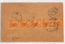 BL87 1932 MALAYA FMS TIGER STRIP{5} Kuala Lumpur REGISTERED Cover Taiping